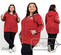 Комплект с олимпийкой прямого кроя из ангоры-меланж, прорезными карманами на молнии, брюки из двунитки, 2 цвет