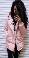 Весенняя женская куртка розового цвета