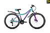 Велосипед женский Avanti Calypso 26'' 2019