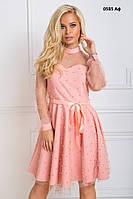 Платье женское с сеткой 0585 Аф