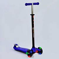 Детский самокат Best Scooter Maxi Синий (1242-04)