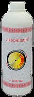 Л-карнитин 1000 мл