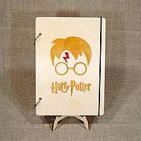 Скетчбук Гарри Поттер. Блокнот с деревянной обложкой Гарри Поттер.