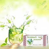 Зелены чай экстракт № 50