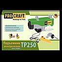 Тельфер электрический ProCraft ТР250, фото 3
