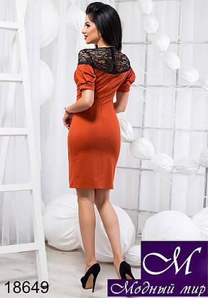 Женское стильное облегающее платье с гипюром (р. S, M, L, XL) арт. 18649, фото 2