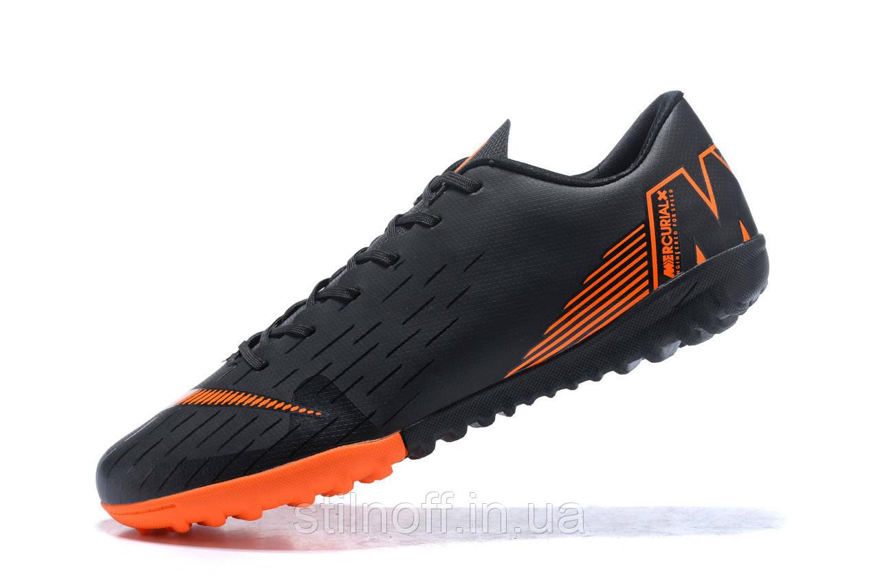 48c89fd7 Сороконожки Nike Mercurial Vapor - 1116, цена 980 грн., купить Киев —  Prom.ua (ID#919992990)