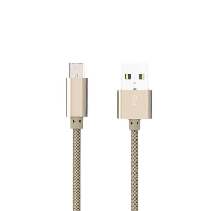 USB кабель LDNIO LS08 MicroUSB Gold 1m