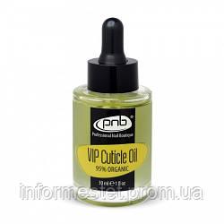 VIP Cuticle Oil, 30 ml / Масло по уходу за ногтями и кутикуло
