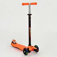 Детский самокат Best Scooter Maxi Оранжевый (466-113O)