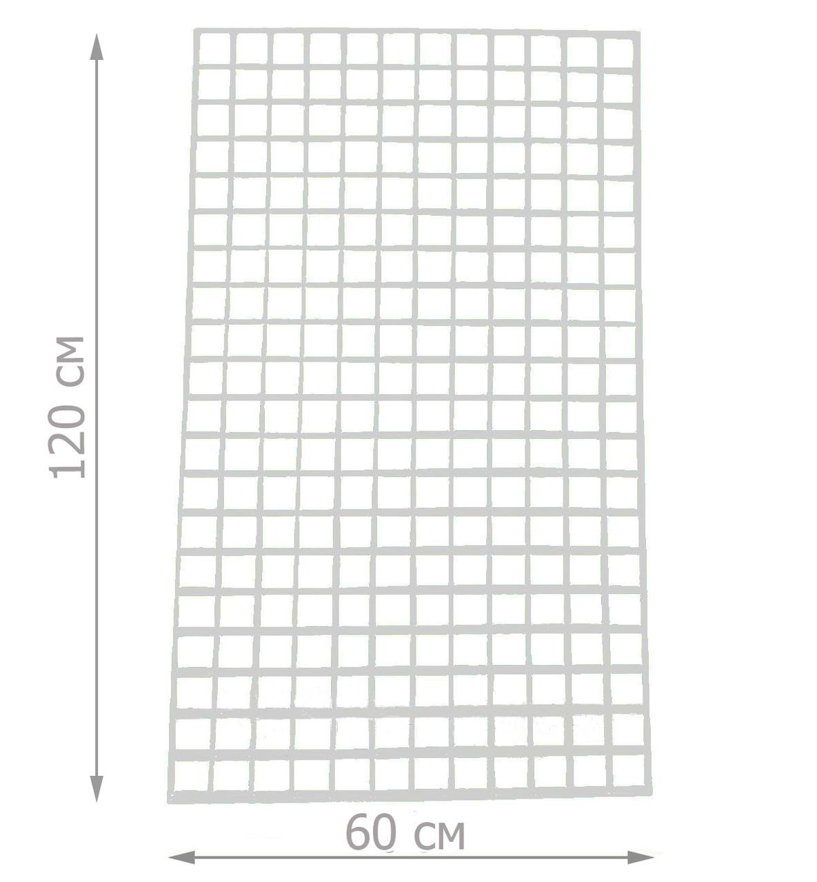 Торговая сетка решётка 120/60см ячейка 5/5см