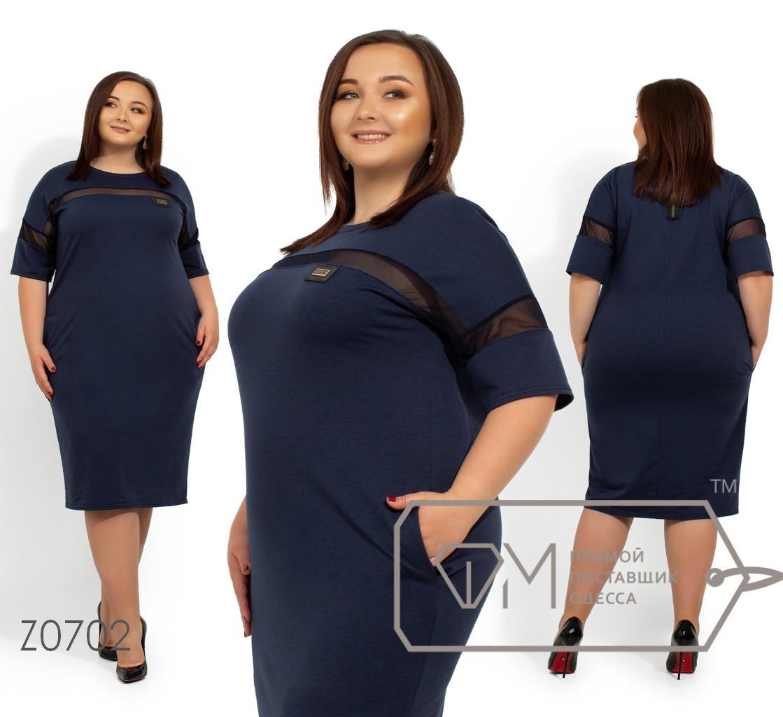 Платье-миди с кокеткой из сетки, короткими рукавами, контрастной молнией по спинки и прорезными, 4 цвета