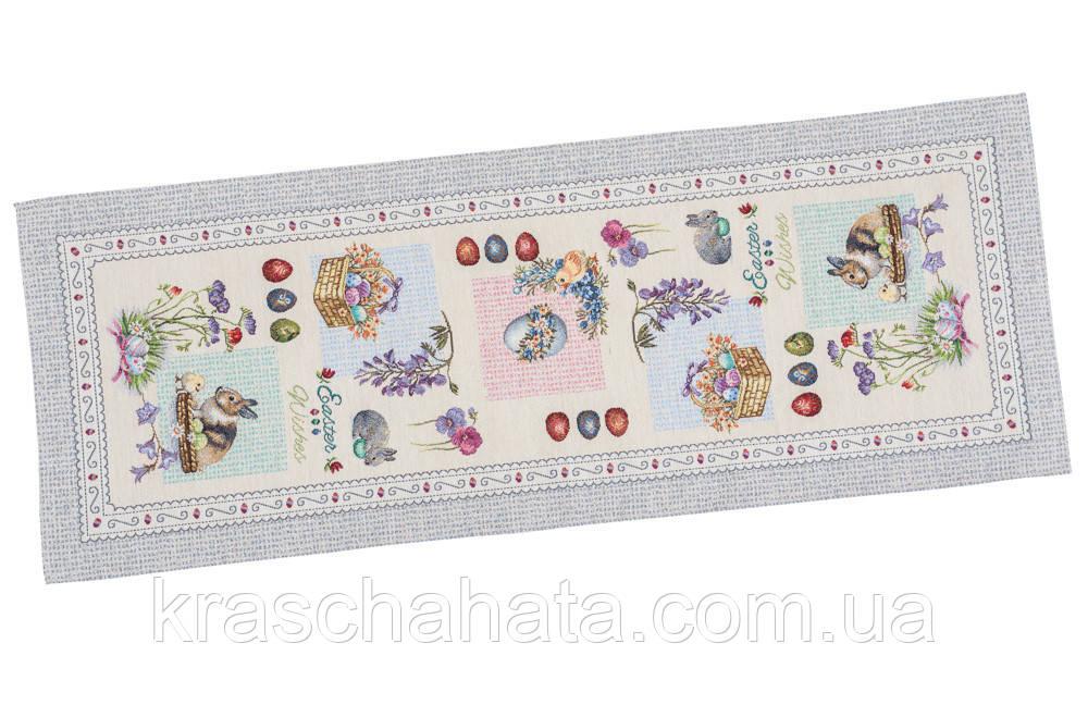 Дорожка пасхальная гобеленовая, 45х140 см, Эксклюзивные подарки, Столовый текстиль