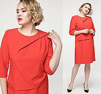 44f83354fdb Красное платье больших размеров женское демисезонное деловое элегантное  (батал)