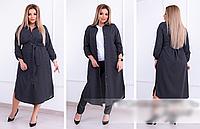 Сукня-сорочка в горох, з 50-60 розмір, фото 1