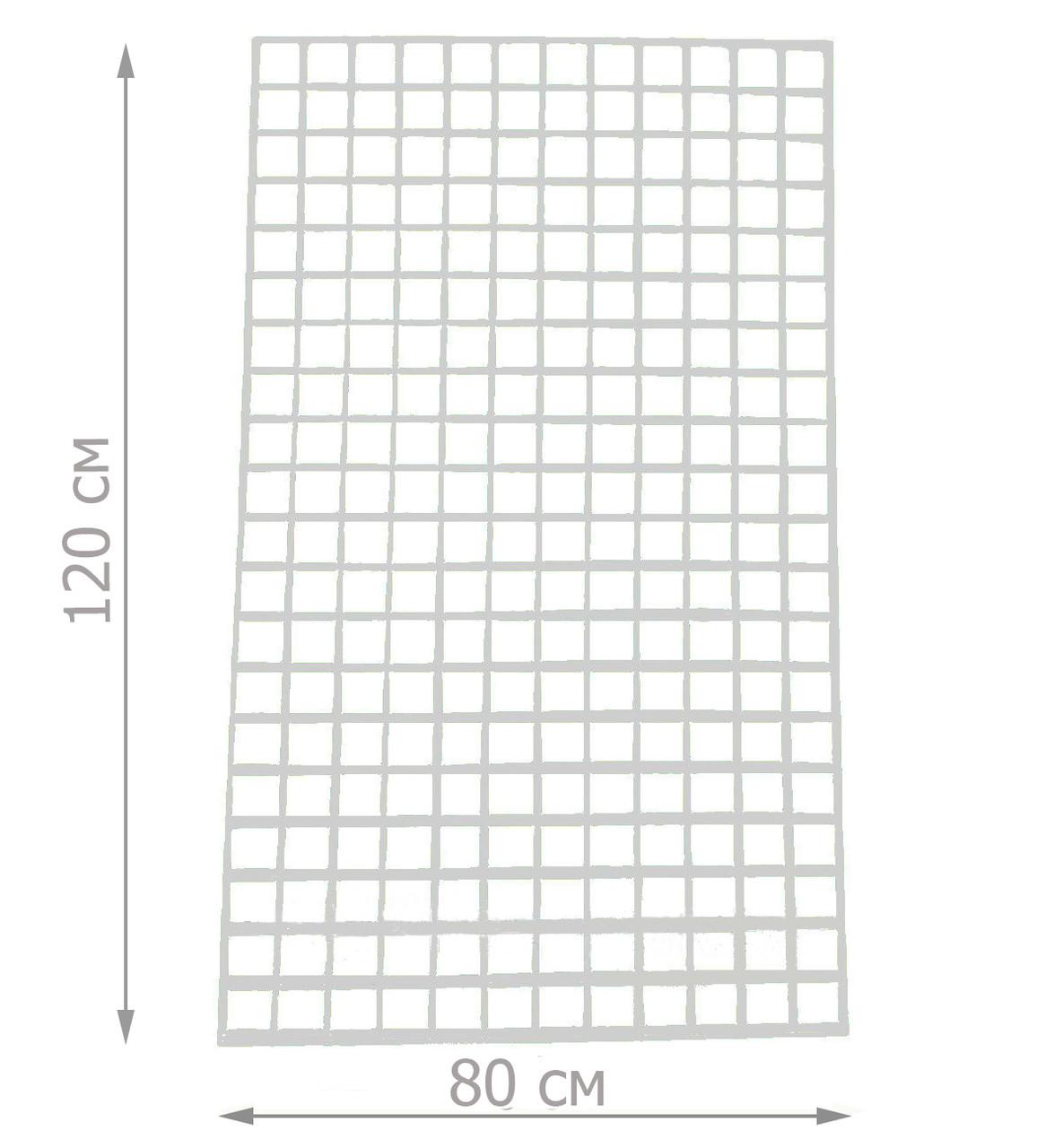Торговая сетка решётка 120/80см ячейка 5/5см