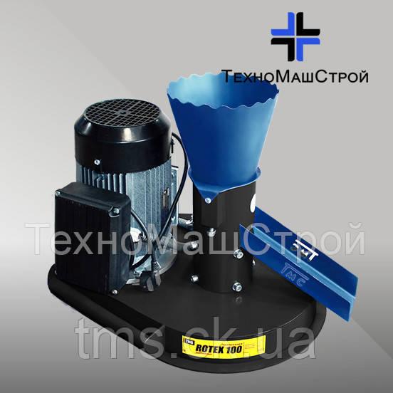 Гранулятор кормов ROTEX-100(220/380V)