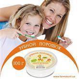 Зубний порошок Дитячий 100 г