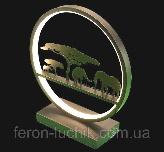 Світлодіодний світильник зі слонами 16W 4000К для підсвічування інтер'єру