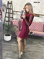 Платье женское макраме 0656 Аф