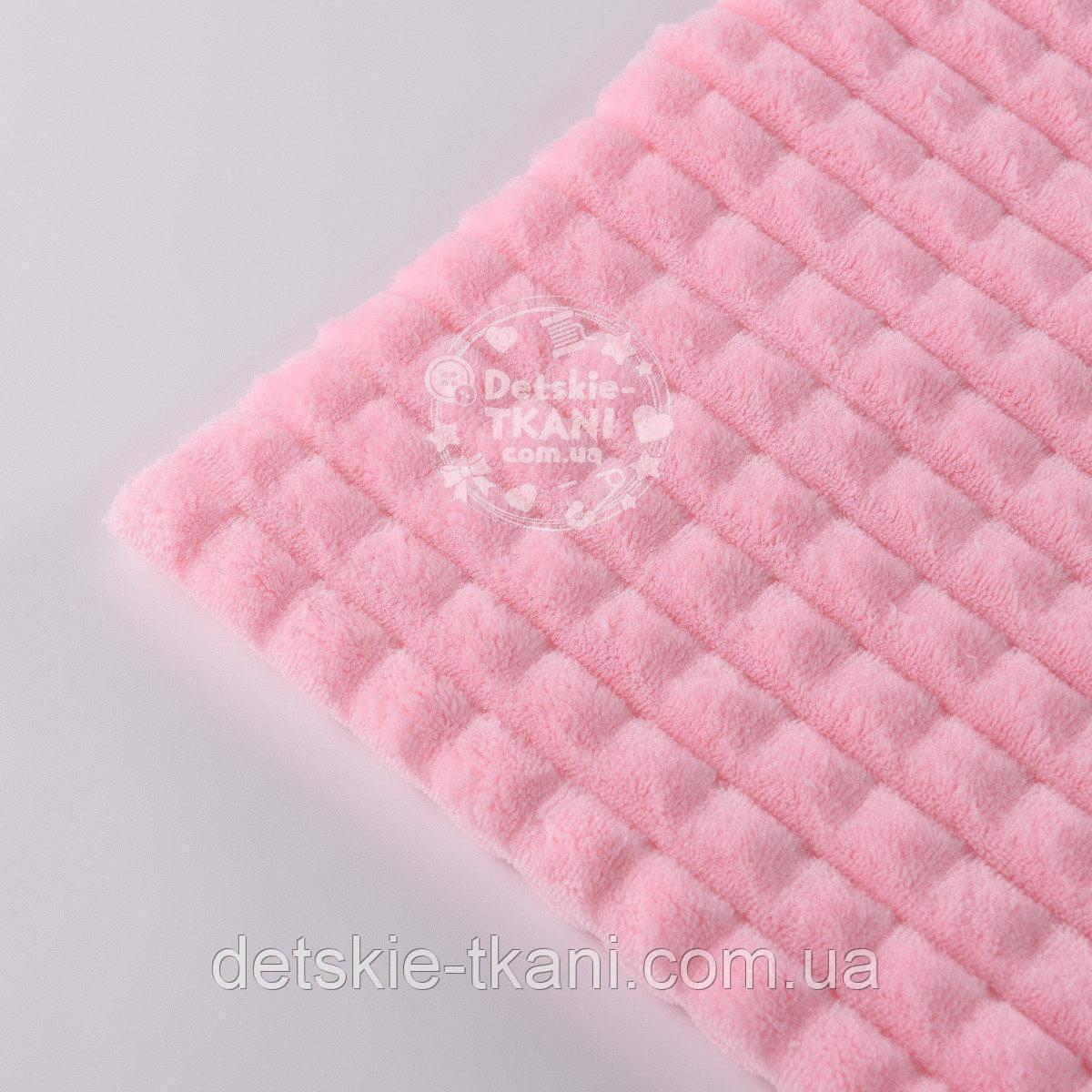 """Лоскут плюша """"Пирамидки"""", цвет розовый (ОМ-56), размер 85*100 см ( есть загрязнение)"""