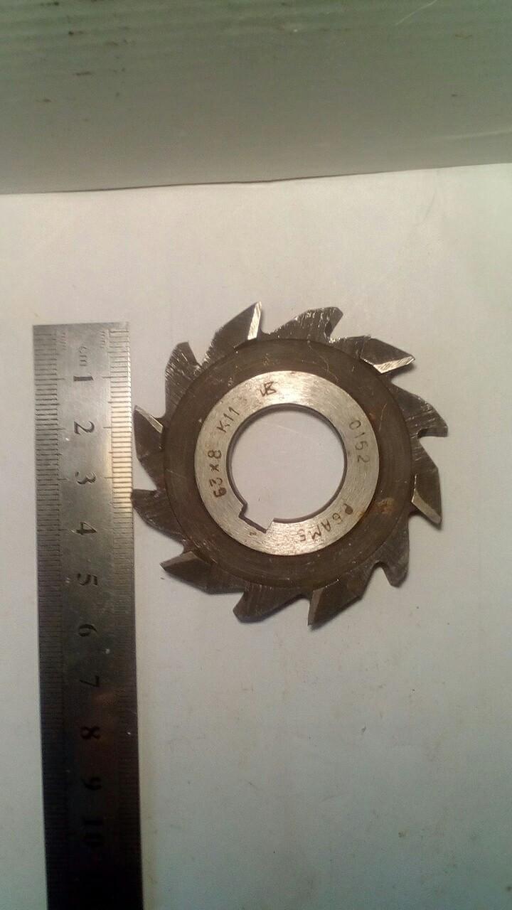 Фреза дисковая 3-сторонняя,63х8х22,Z12  ГОСТ28527