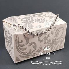 Подарочный коробок серебряная с цепочкой