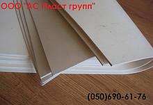 Резина вакуумная, рулонная, толщина 3.0 мм, ширина 900 мм.