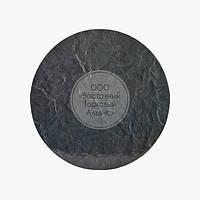 Подложка под торт усиленная — Камень Ø25 см, ДВП