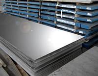 Лист стальной 2,5х1250х2500 мм