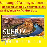 """Телевизор Samsung 42"""" с изогнутым экраном ( UE42NU7300UXUA ) 4K/UHD/DVB-T2/DVB-С+ подарок смарт приставка, фото 1"""