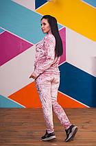"""Женский бархатный спортивный костюм """"Sophia"""" с кофтой на молнии (большие размеры), фото 3"""