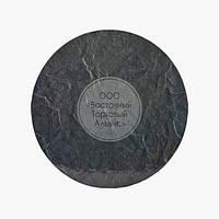 Подложка под торт усиленная — Камень Ø30 см, ДВП