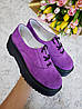 Женские туфли из натуральной замши сиреневого цвета на небольшой платформе DOKTOR POWDER SUEDE, фото 4