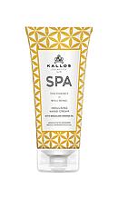 Крем для рук Kallos SPA Brazilian Orange Oil 50ml