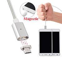 Магнітний кабель Micro USB, Магнітна зарядка для андроїда, фото 1