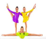 Купальник блестящий для танцев с юбкой цветной Rivage line 6055 бифлекс s, Желтый