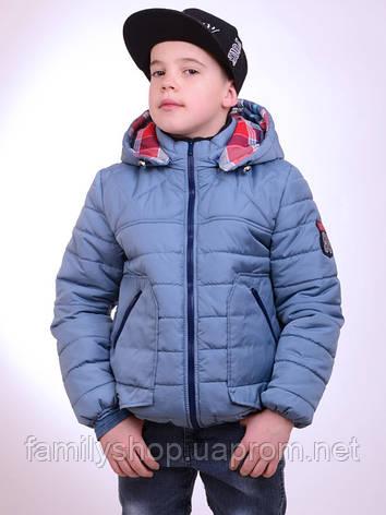 Детская весенняя куртка на мальчика подростка  Luxik 158, фото 2