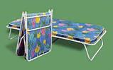 Металлическая раскладная кровать-тумба «Отдых», фото 7
