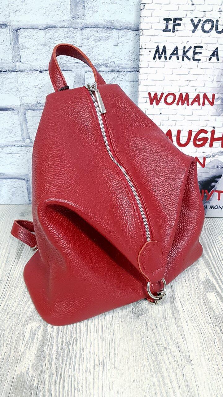"""Женский кожаный рюкзак """"London"""" красный"""