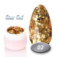 Star Gel 02