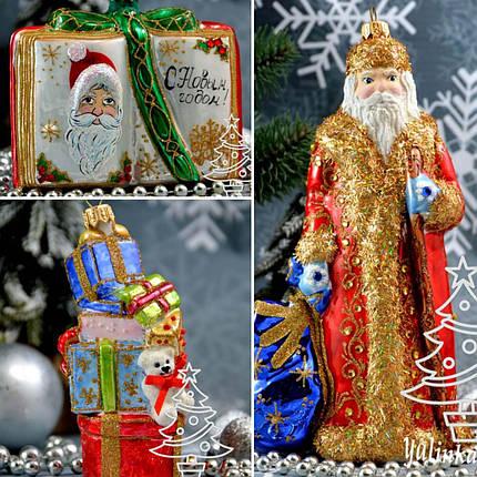 Набор стеклянных елочных игрушек Irena Дед Мороз и новогодние подарки, фото 2