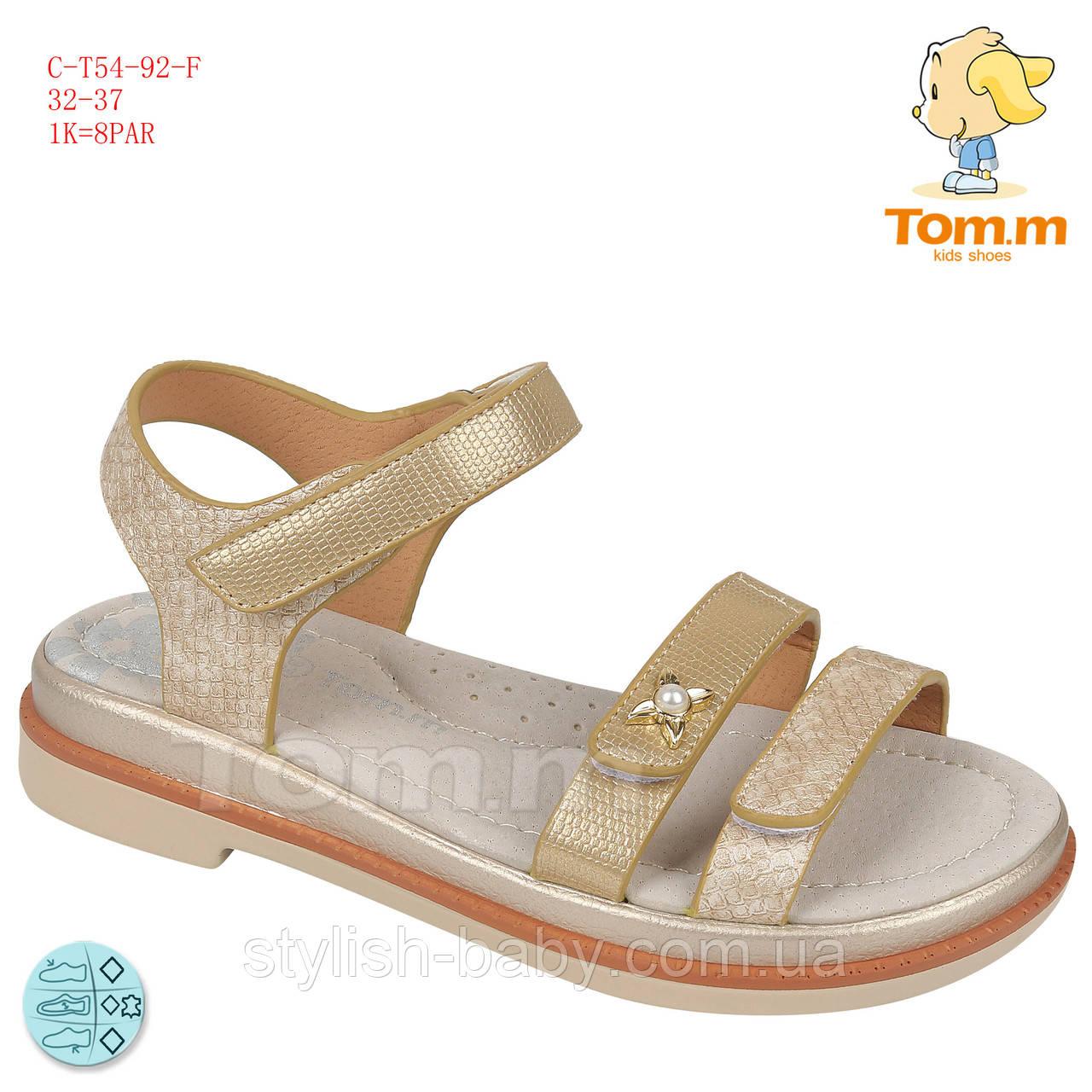 Дитяче літнє взуття оптом. Дитячі босоніжки бренду Tom.m для дівчаток (рр. з 32 з 37)