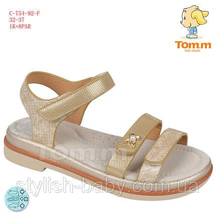 Дитяче літнє взуття оптом. Дитячі босоніжки бренду Tom.m для дівчаток (рр. з 32 з 37), фото 2