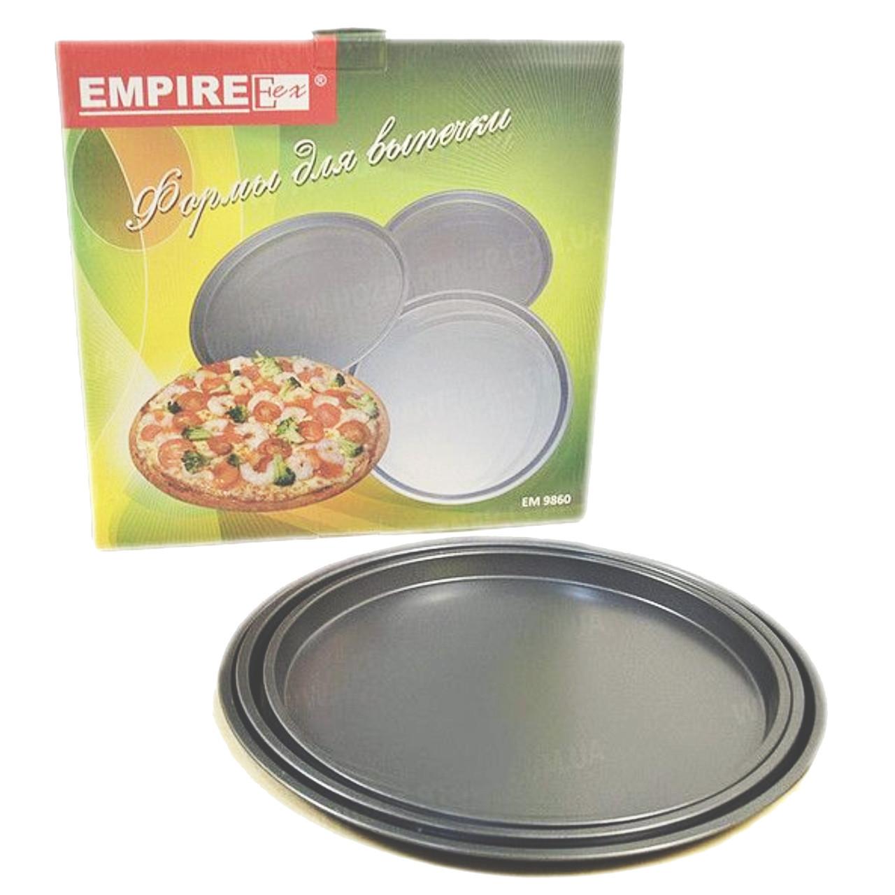 Набор форм для выпечки, для  пиццы, антипригарных, 3 формы