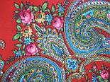 Золушка 1298-3, павлопосадский платок шерстяной  с оверлоком   Стандартный сорт, фото 7
