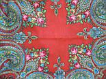 Золушка 1298-3, павлопосадский платок шерстяной  с оверлоком   Стандартный сорт, фото 9