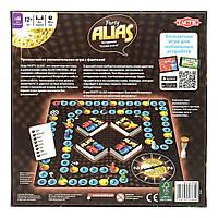 Настольная игра TACTIC Alias Party 2703 ТМ: TACTIC