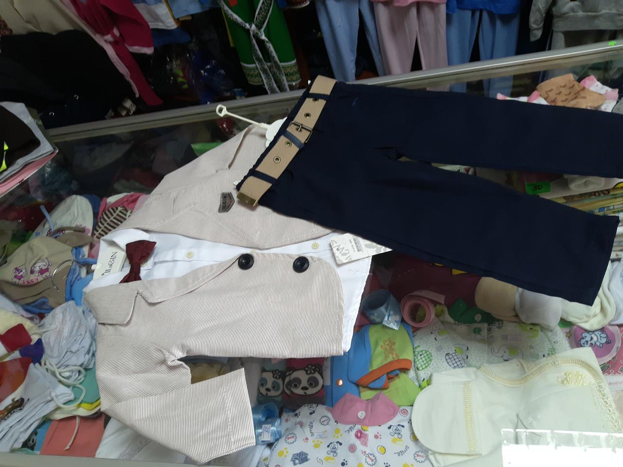 Костюм детский тройка с пиджаком  и бабочкой  р.80 - 98