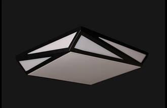 Светодиодная люстра с пультом. 6690, фото 2